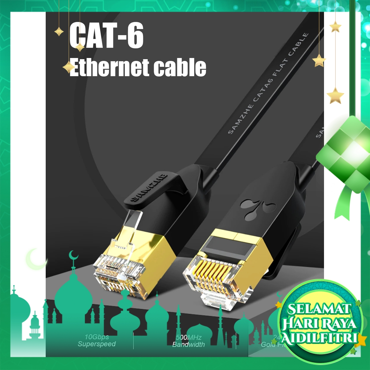 SAMZHE HBP601 CAT6 Ethernet Cable RJ45 Lan Flat Networking Patch Cord 10Gbps for Computer Router Laptop Network 1M