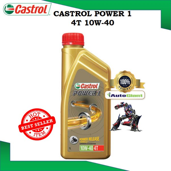 Castrol POWER1 4T 10W-40 Synthetic Technology for Bikes (1L) (100% ORIGINAL)