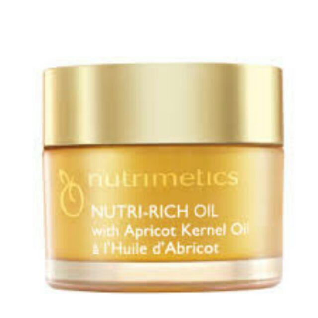 Nutri-rich oil 60ml nutrimetics