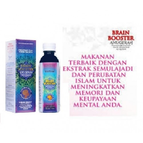 Anugerah Brain Booster 250ml
