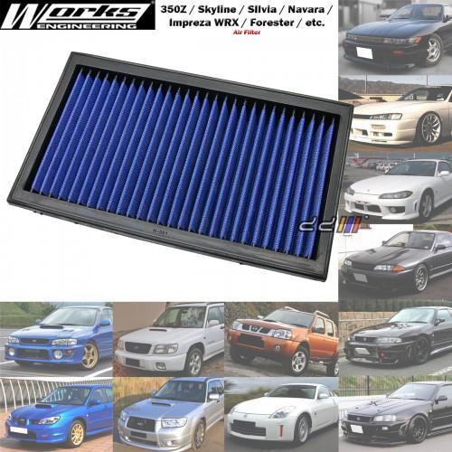 Works High Flow Air Filter For Subaru Impreza WRX STI GC8