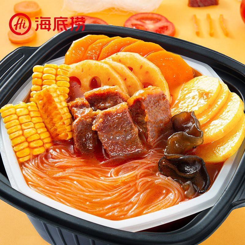 Haidilao Steamboat Tomato Beef 420g