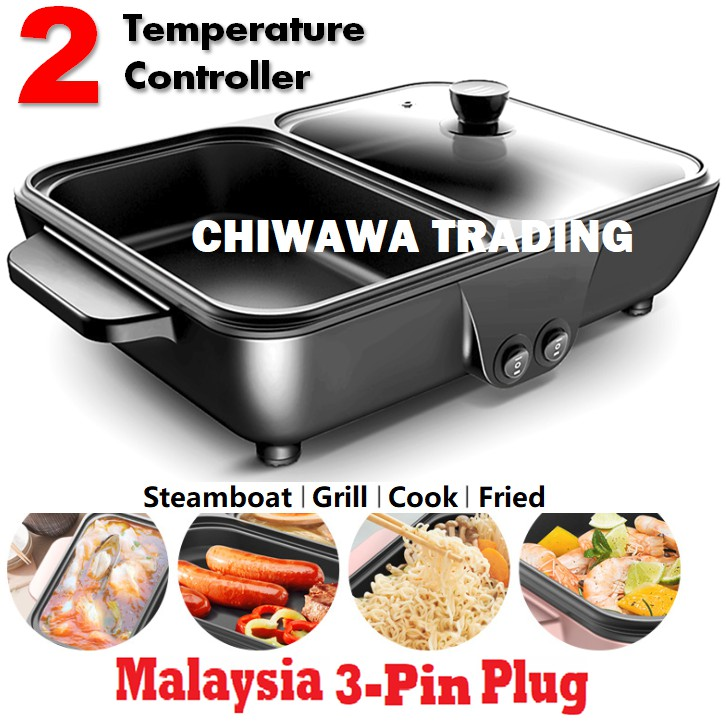 【Malaysia 3 Pin Plug】 2 IN 1 Electric BBQ Grill Pan Teppanyaki Hot Pot Steamboat Cooker 2 Temperature Control / Stimbot