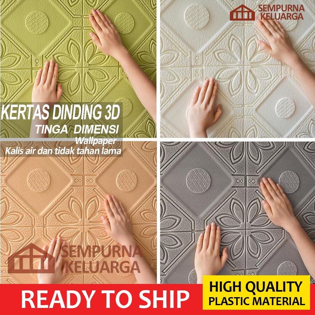 Wallpaper Bilik Air Kedai Eco Inspirasi Dekorasi Rumah
