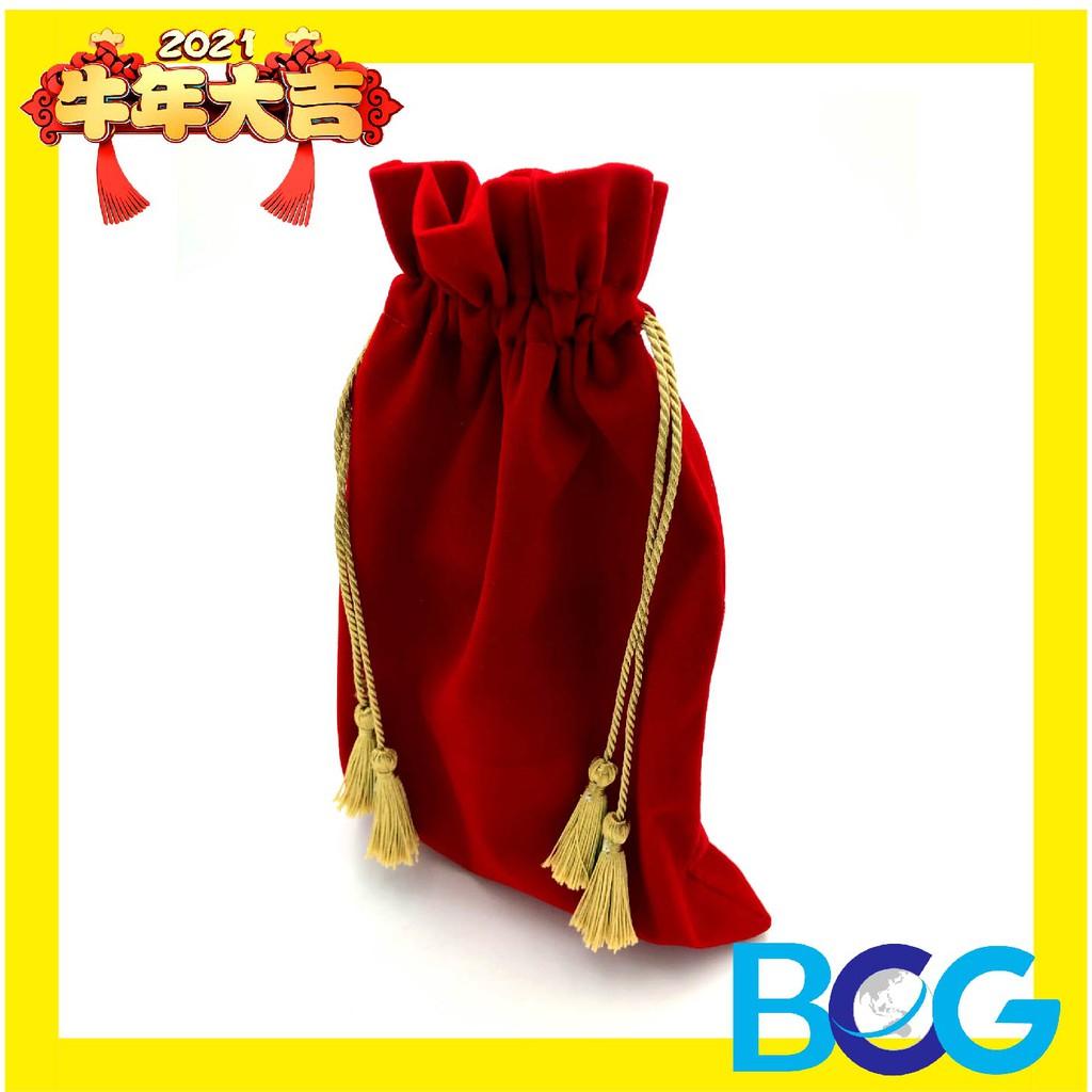 Natural Cotton Drawstring/Gift/Party/Storage bag [ 30cm x 20cm ]