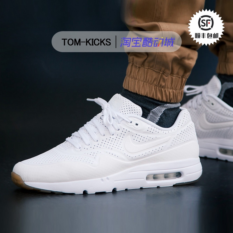 cheapest price wide range lowest price Nike Air Max 1 Ultra Moire White