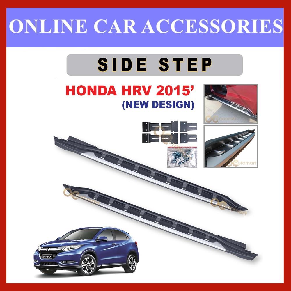 Honda HRV 2015-2019 Side Step Door Running Board