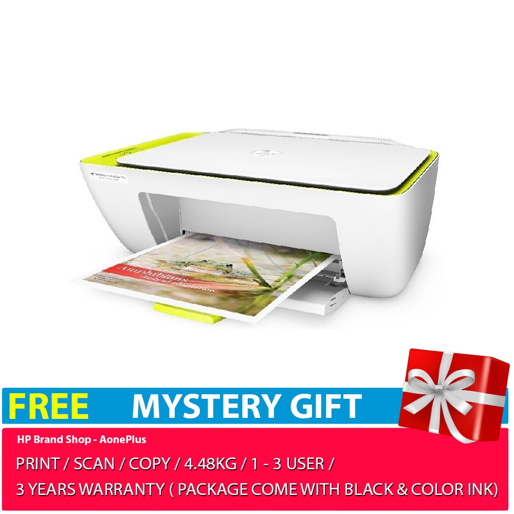 HP Deskjet Ink Advantage 2135 AIO Printer F5S29B (Include Ink)+Free Mystery  Gift