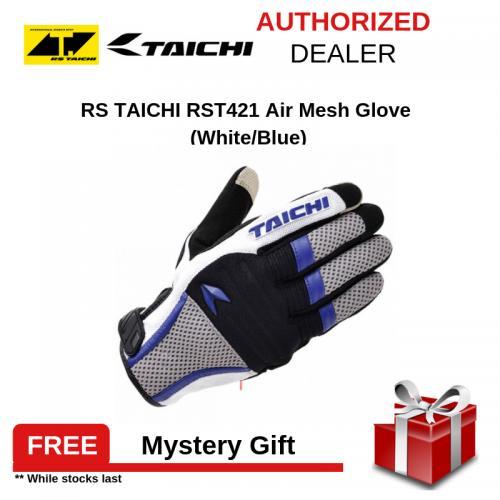RS Taichi RST437 Urban Air Glove(Blue Stripe) | Shopee Malaysia