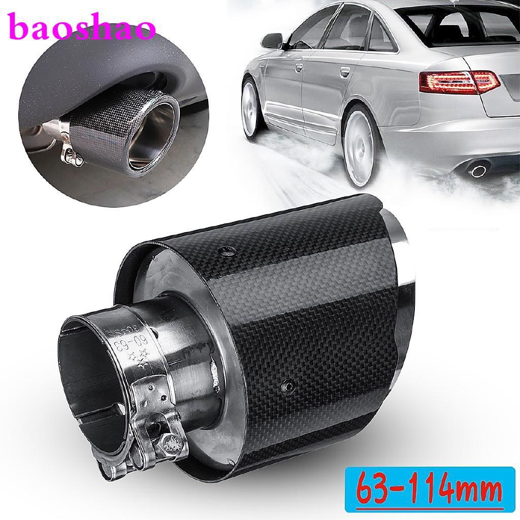 Universal 2.5/'/' Gloss Carbon Fiber Car Exhaust Pipe Tail Muffler End Tip 63-89mm
