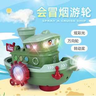 Cruise ships Education toys boat ship boat spray boat ocean liner toy set with light and music led