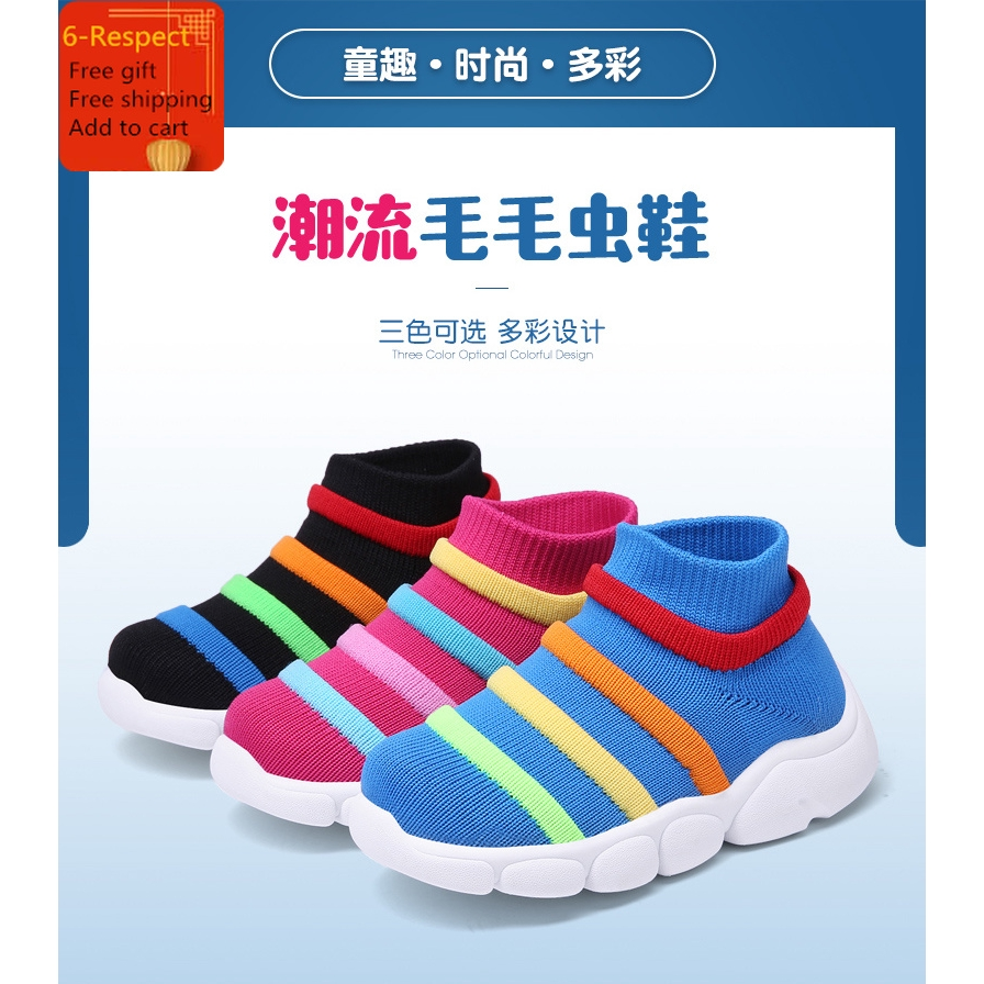 Size 13 SHOEBOYS Soft Cotton Kids Cotton Insole for feet Without Socks
