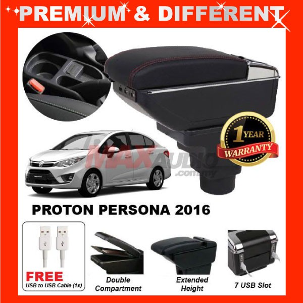 [FREE GIFT Gift] PROTON PERSONA VVT 2016 - 2020 ADJUSTABLE ARMREST 7 USB PORT ARM REST CONSOLE BOX