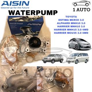 AISIN JAPAN WATERPUMP TOYOTA HARRIER MCU10 MCU15 MCU35 3 0 ESTIMA MCR30  ALPHARD MNH10 3 0 V6 engine
