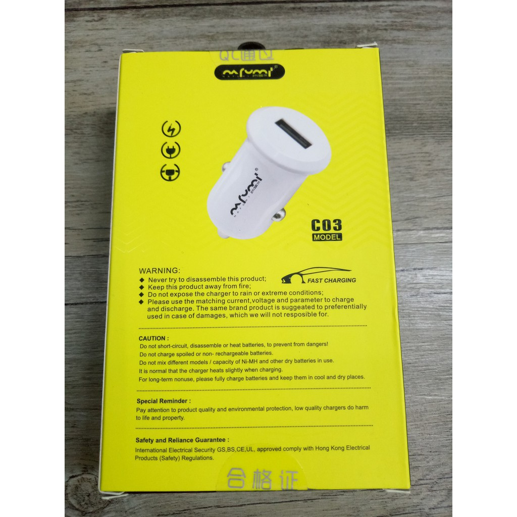 NAFUMI C03 CAR CHARGER SINGLE USB 1.5A OUTPUT OVER VOLTAGE PROTECTION FASHION DURABLE DESIGN WHITE