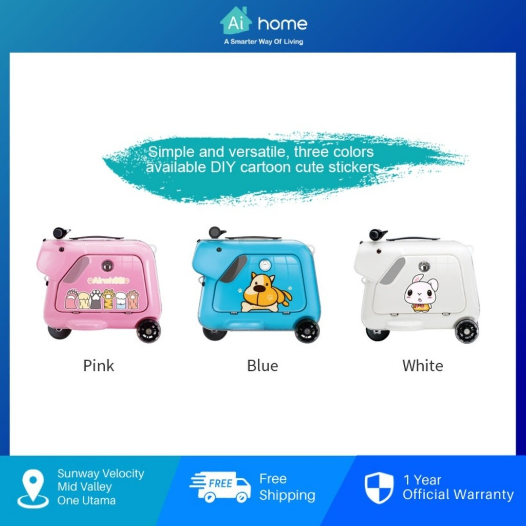 """Airwheel SQ3 Kids Smart Riding Suitcase 15L - Towing 