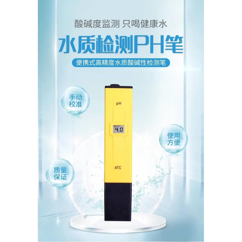 双洋 acidity meter foreign trade household industrial pH test pen water quality detector 双洋酸度计外贸家用工业pH测试笔水质检测仪