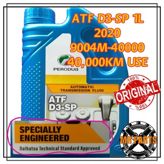 Perodua ATF ( D3-SP / SP3 ) Gear Oil (1L) - Myvi Lagi Best ...