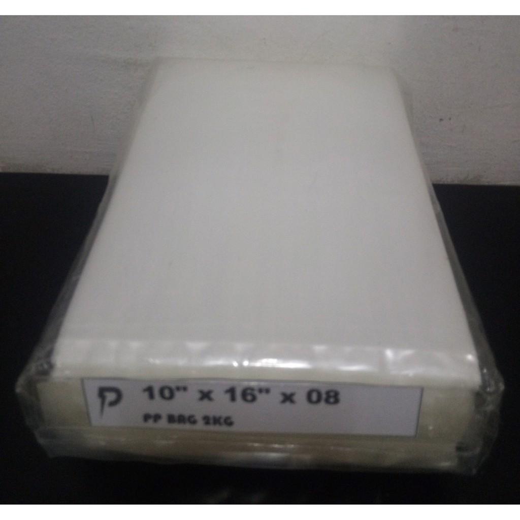 Jewelry PP Plastic Bag / 10 x 16 inch Clear PP 08 (0.08mm) Plastic Bag / Thick PP Bag / Jenis Tebal / Pembungkus Kerepek