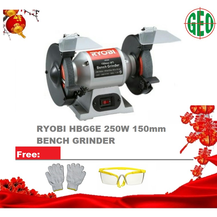 Remarkable Ryobi Hbg6E 250W 150Mm Bench Grinder Caraccident5 Cool Chair Designs And Ideas Caraccident5Info