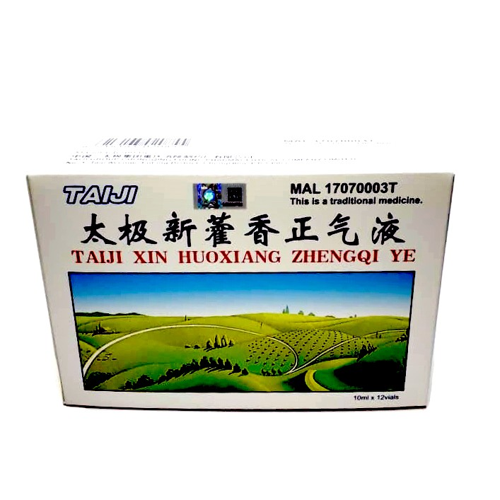 TAIJI XIN HUOXIANG ZHENGQI YE 太极新藿香正气液 10 ML X ( 6 Bottles ) HALAL PRODUCT