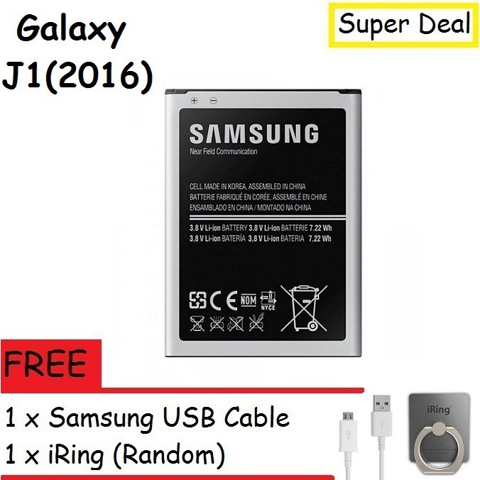 Samsung Galaxy J1(2016) Battery With Free Gift