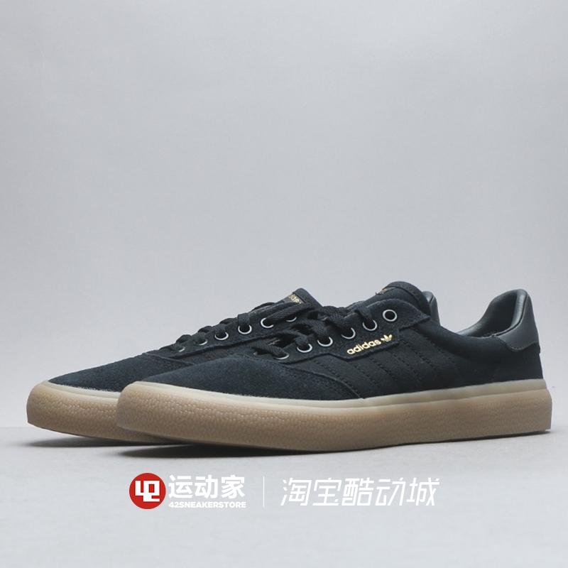super servicio Venta de liquidación 2019 varios tipos de Adidas 3MC X Evisen casual board shoes DB3093 | Shopee Malaysia