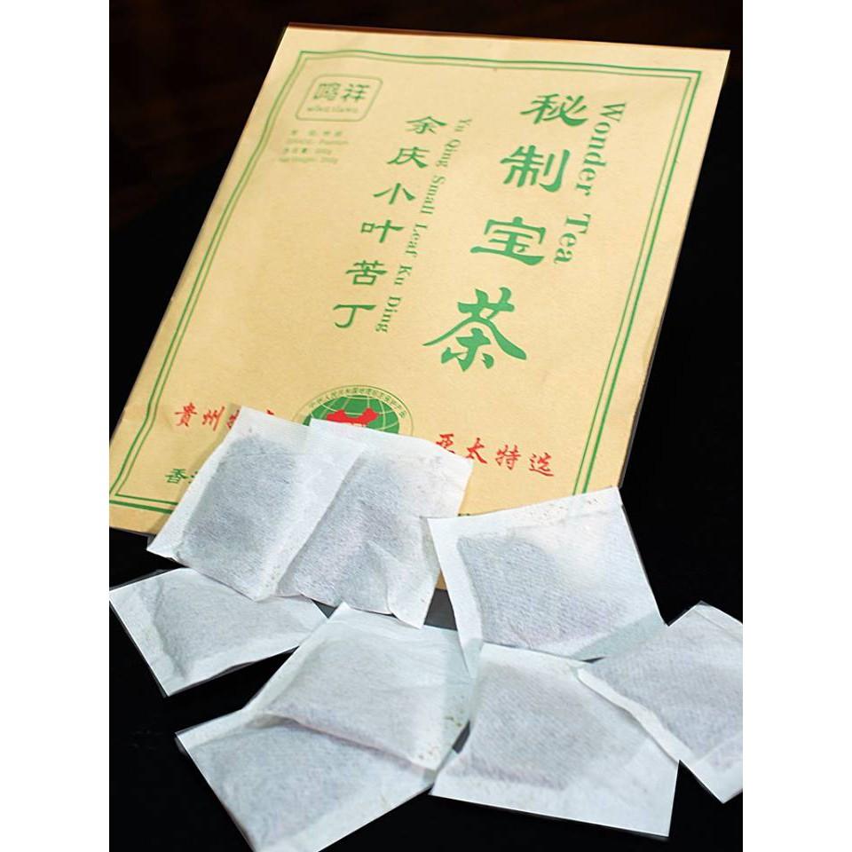 Genuine Small Leaf Ku Ding Tea (纯正余庆发酵小叶苦丁茶)