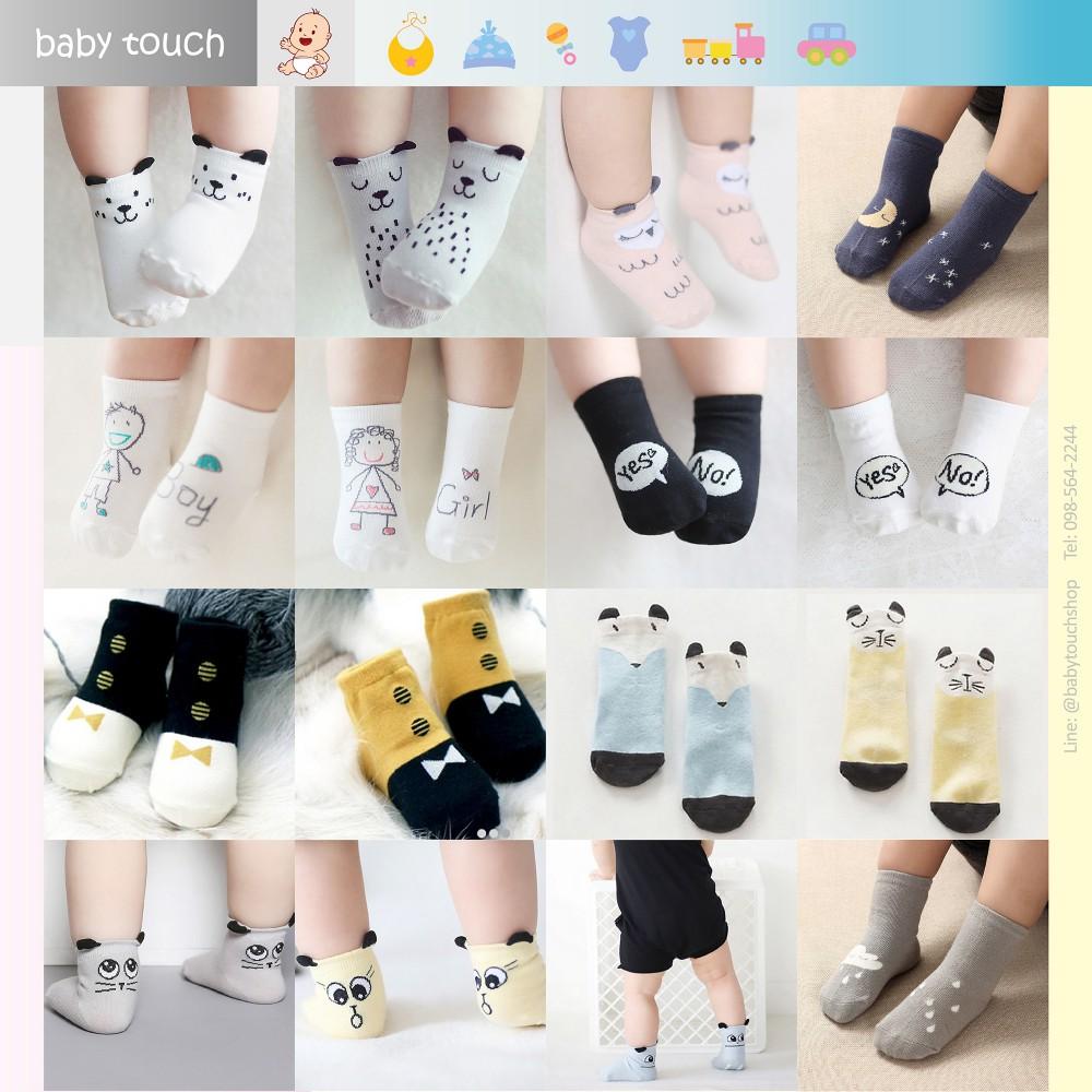 Baby Touch ถุงเท้าเด็ก ยาวบาง คุณหนู (Socks