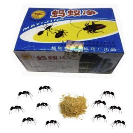 MAYIJING Ant Cockroach Killing Bait Powder Insect Killer Powder