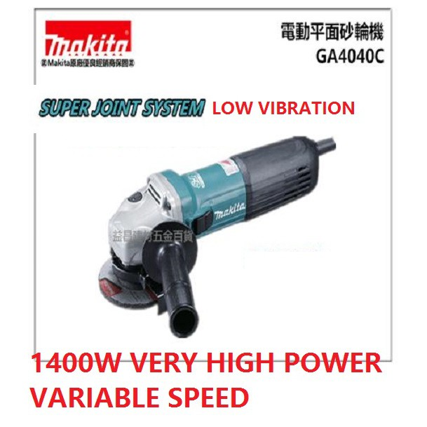 """MAKITA GA4040C 1400W 100MM 4"""" VARIABLE SPEED ANGLE GRINDER CUTTER"""