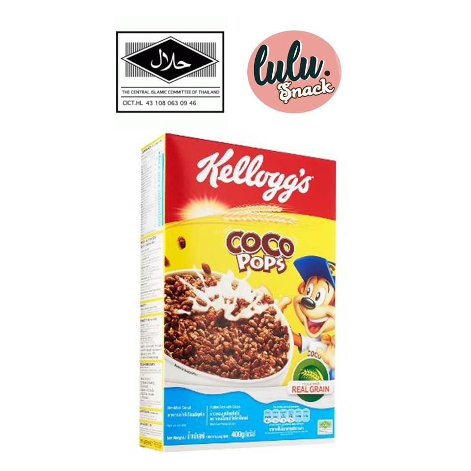 Kellogg's Double Combo - Special K Oats & Honey (209G) & Froot Loops (160g) | Shopee Malaysia