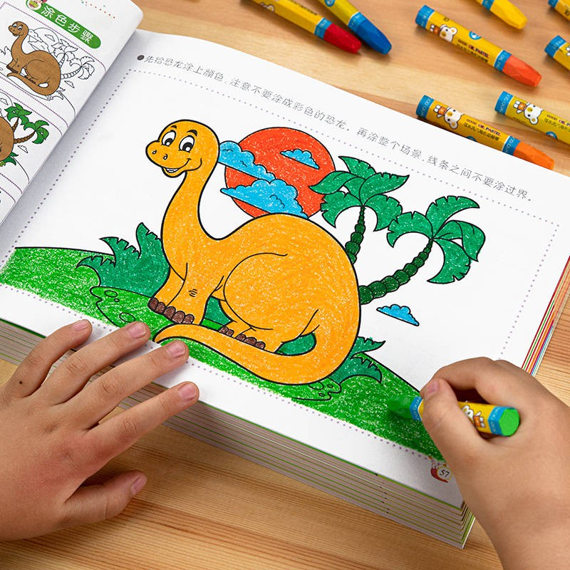 Children S Drawing Book Coloring Book Kindergarten Coloring Book