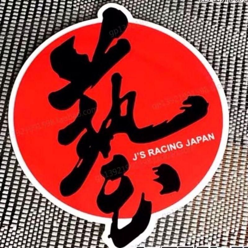 J's Racing Car Sticker Car Accessories Bumper Sticker