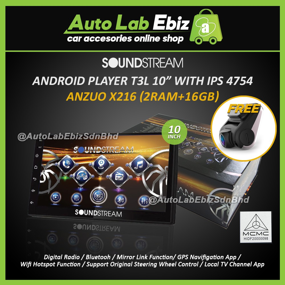 """SoundStream (2RAM+16GB) Big Screen Android Player T3L 9"""" / 10"""" with IPS 4754 AHD (Free DVR)"""