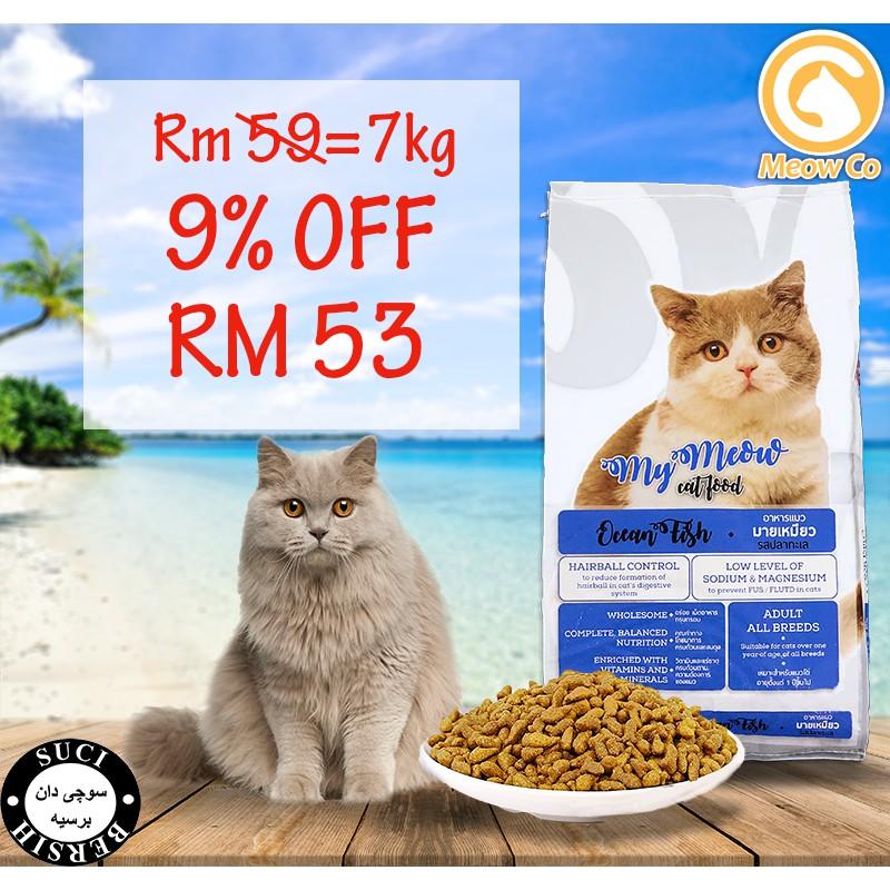 (Original) My Meow Ikan Laut 7kg (Makanan Kucing & Cat Food)