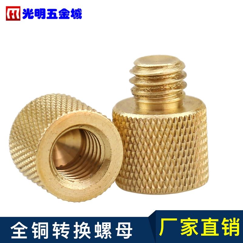 M5 Solid Brass Locking Nuts Half Nut 5mm Metric Coarse Thread Wholesale