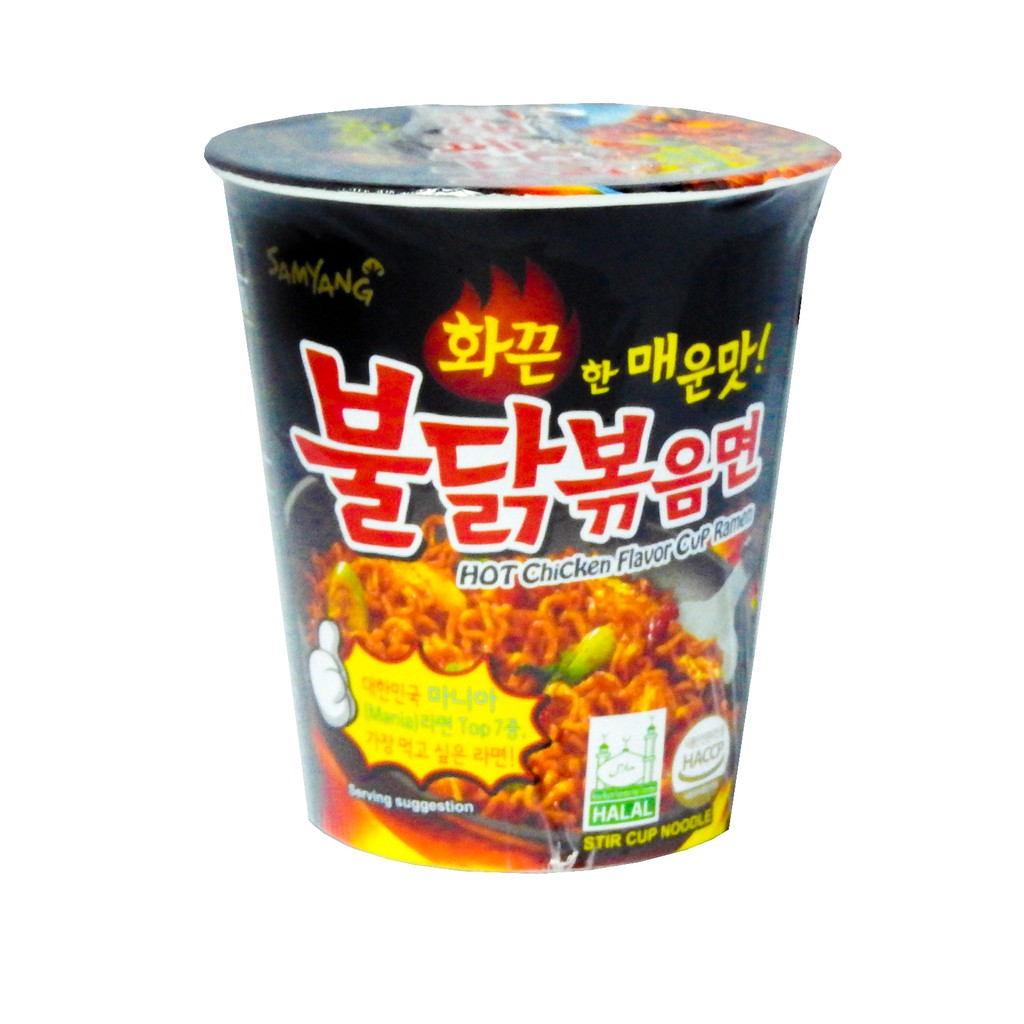 Samyang Bowl Cup Series 65g 120g Halal Domestic With Option Curry Hot Chicken Logo Shopee Malaysia