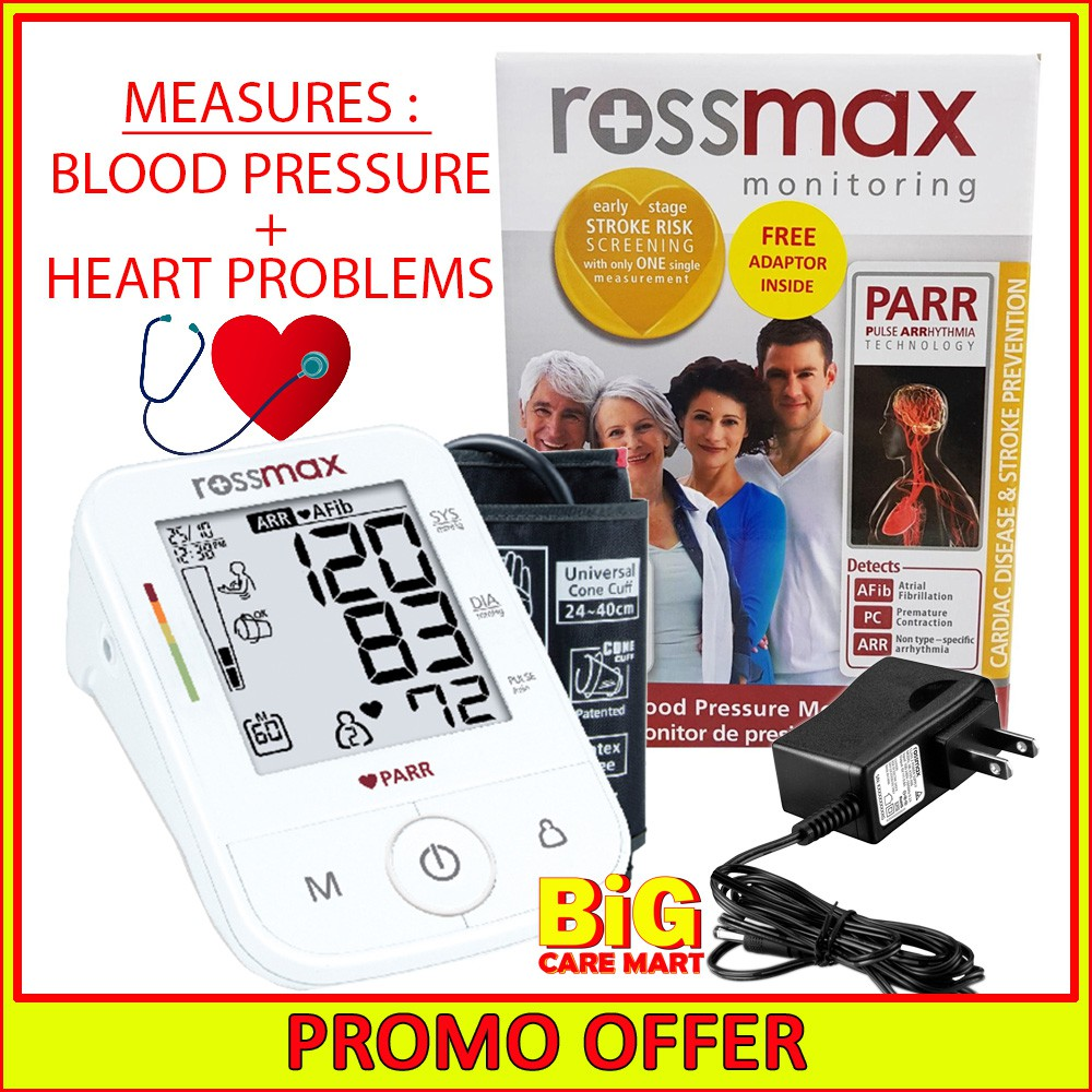 Rossmax X5 Blood Pressure Monitor For Artrial Fibrillation + Adapter + FREE GIFT