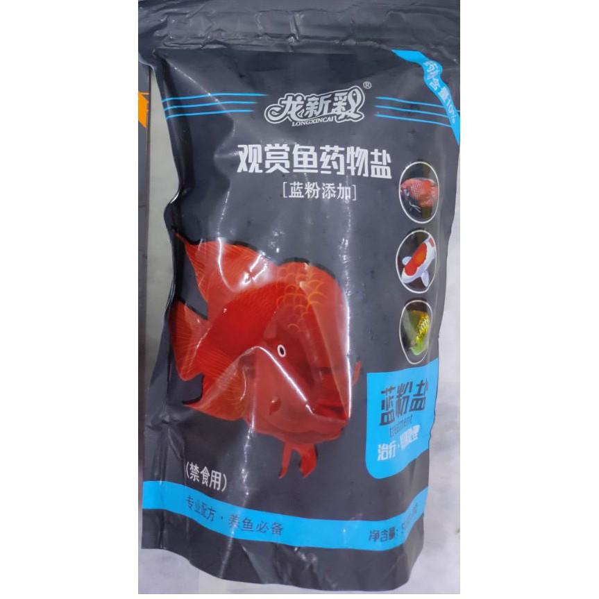 LongXinCai Ornamental Fish Medicine Salt 500g | 龙新彩 观赏鱼药盐