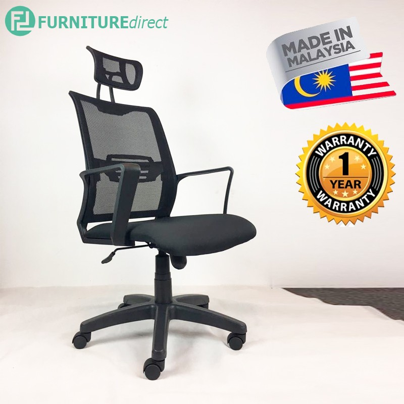 AMB-01 Premium grade ergonomic high back office chair