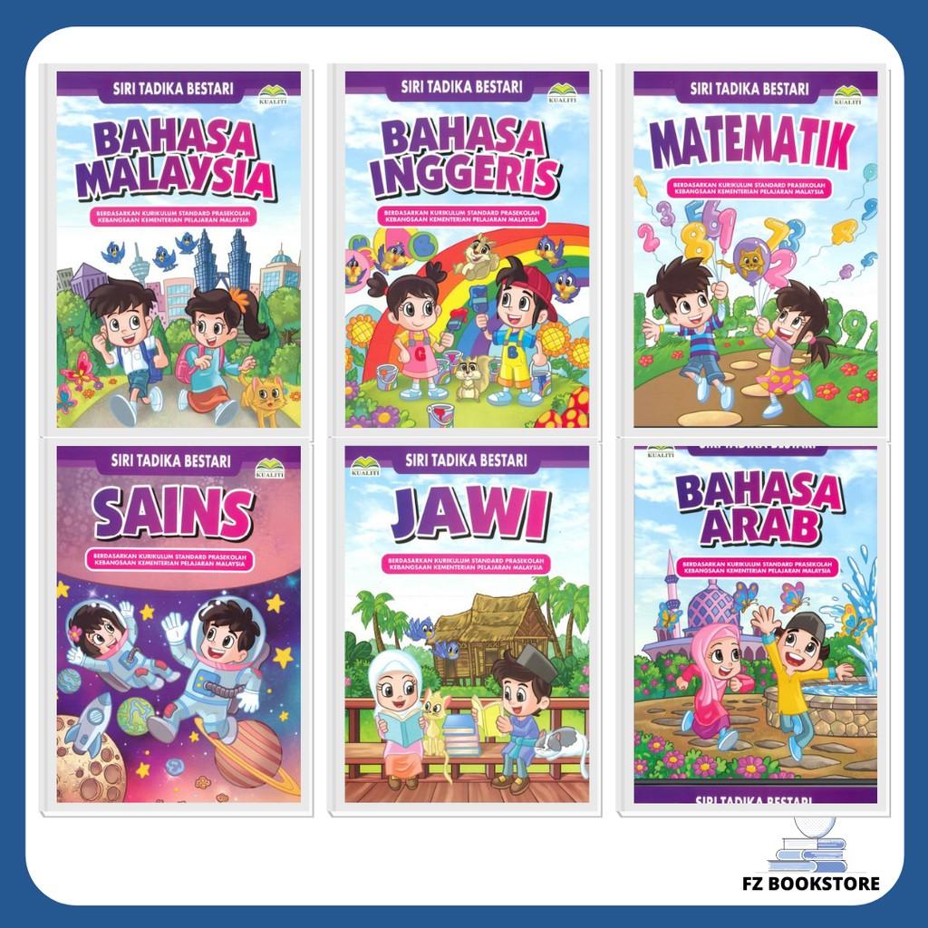 Siri Tadika Bestari (Buku Latihan Prasekolah) - Sains - Matematik - Bahasa Malaysia - English - Bahasa Arab - Jawi
