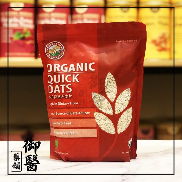 【Country Farm】Organic Quick Oats - 500g