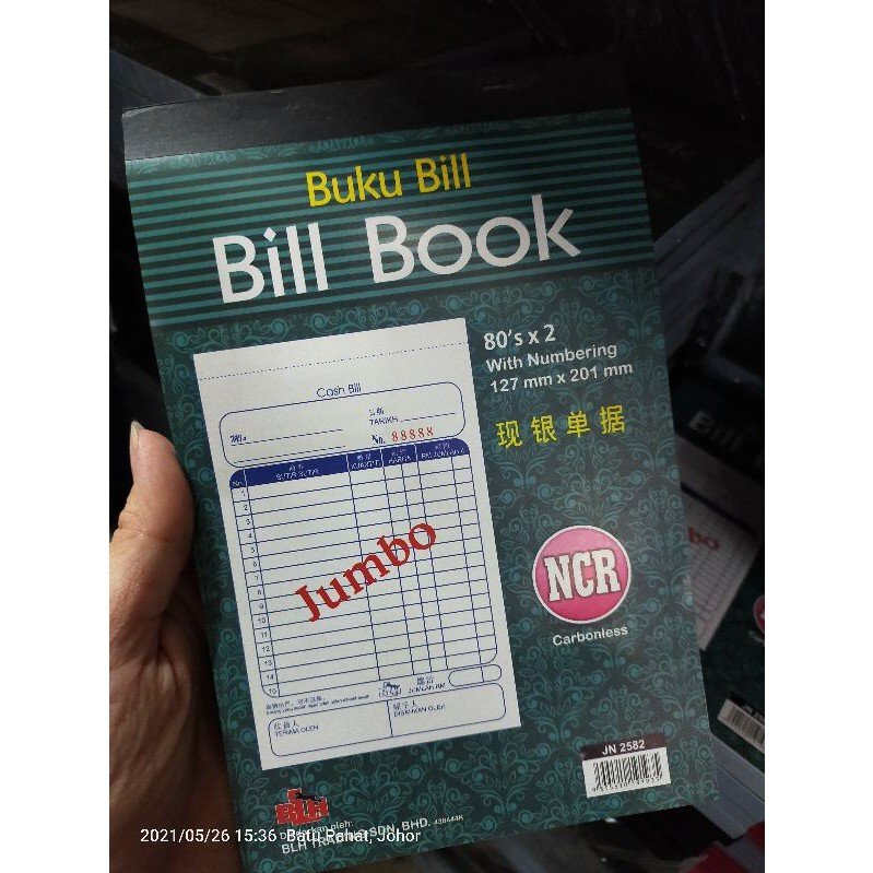 NCR Jumbo Bill Book  5 x 8 x 2 ply 80's with Numbering