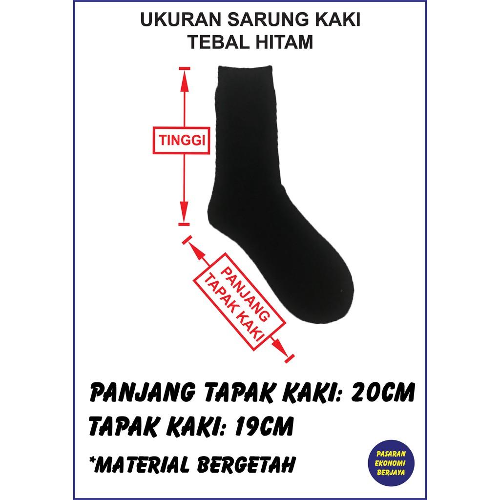 SARUNG KAKI TEBAL 0517# SEPASANG/ MUSLIM SOCKS /SARUNG KAKI AURAT/ MUSLIM FASHION/ PAKAIAN MELAYU