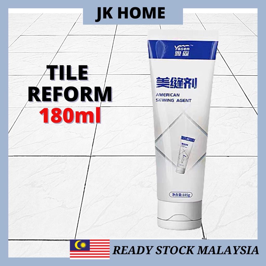 JK HOME (White)Tile Reform Waterproof Grouting Fix Tiling Repair 美缝剂