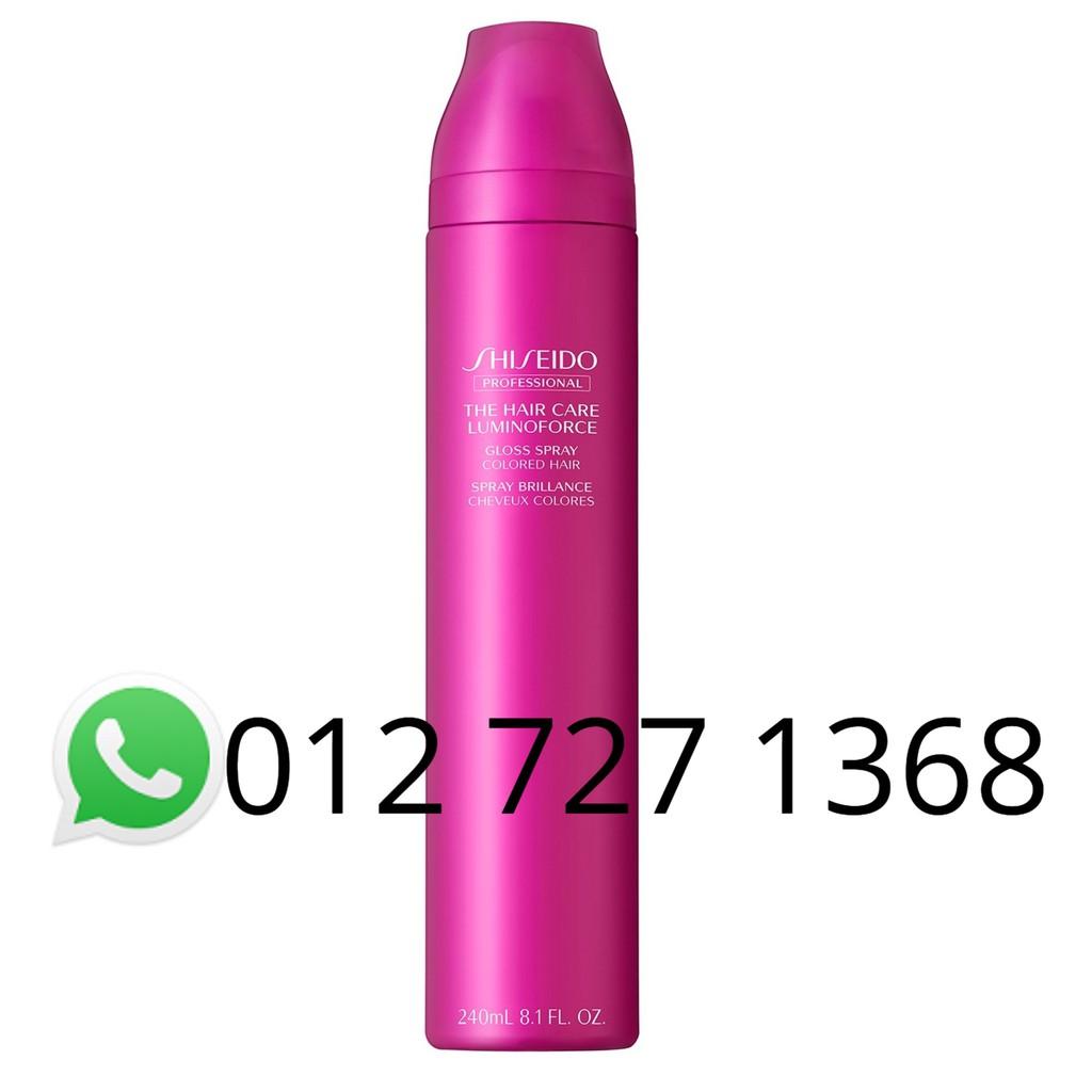 Shiseido The Hair Care Luminoforce Shampoo (250ml/500ml) | Shopee Malaysia