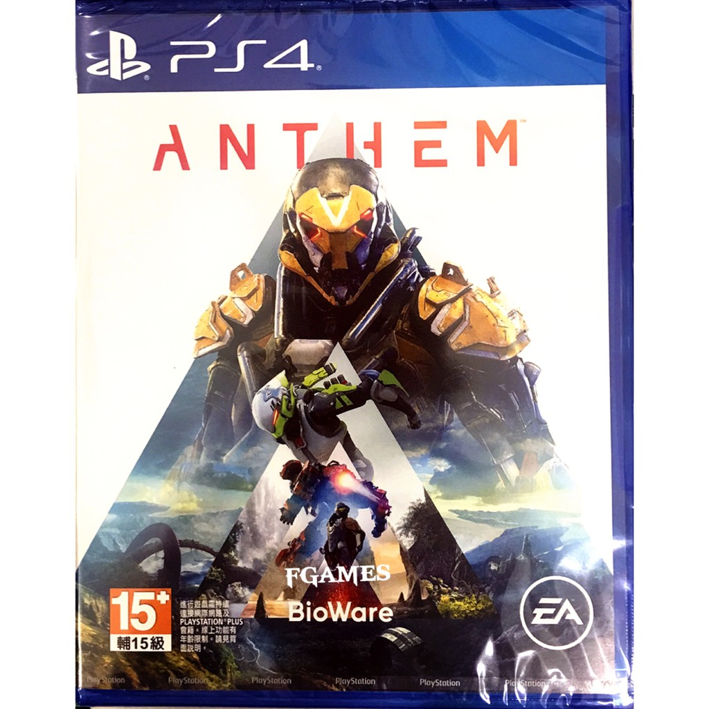 PS4 Anthem ( Zone 3/Asia )( Engl