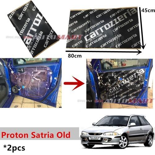 2PCS Carrozzeria High Quality Sound Damping Car Bonnet Door Proton Satria