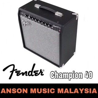 Fender Champion 40 Guitar Combo Amplifier 40W